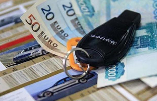 Если авто нужно срочно продать?