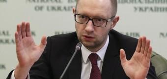 Яценюк объясняет отказ выплаты украинского долга