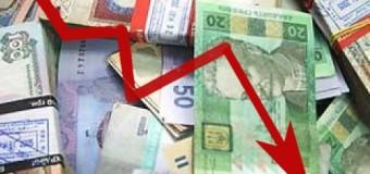 Будет ли дефолт в Украине в 2016 году?