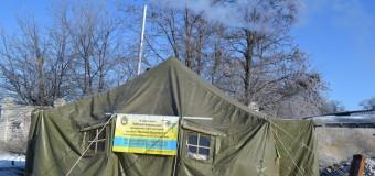 Из-за сильного похолодания открыты свыше 3 тысяч пунктов обогрева