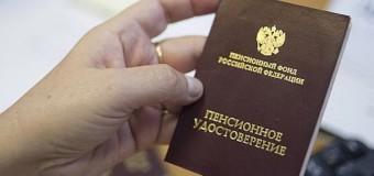 Повышение пенсионного возраста в России с 2016 года