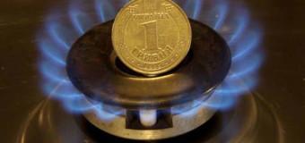 Тарифы на газ для Украины в 2016 году
