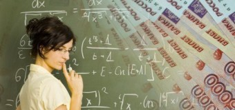 Зарплаты учителей в России в 2016 году