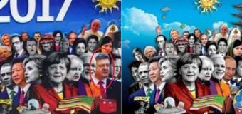 Последние новые фотожабы на Порошенко на обложке журнала The Economist