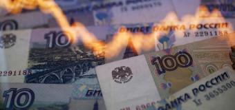 Центробанк назвал размер внешнего долга России и указал причины данного изменения