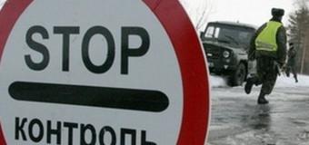 Молдавия не может получить груз из России