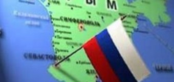 Крым стал частью России в 2014 году
