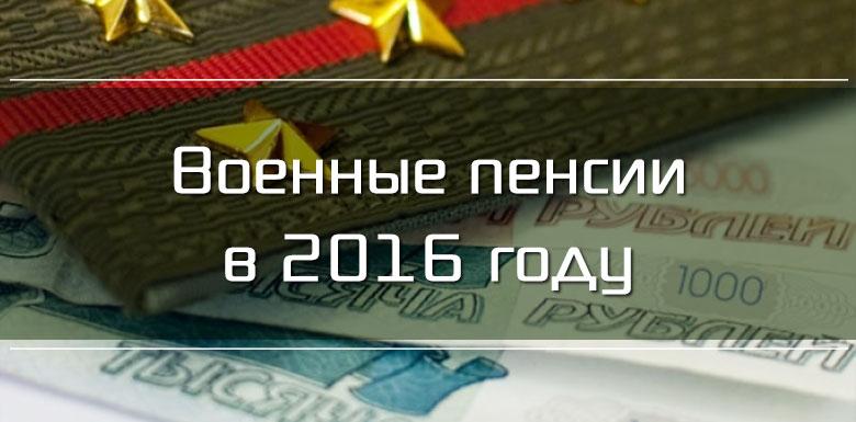 Новости грузии 2016 июнь 2016