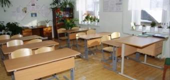 Карантин в Сургуте 2016 не продлят: сегодня школьники отправились на занятия после двухнедельного перерыва
