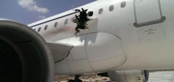На борту самолета компании DAA произошел взрыв. Фото, видео