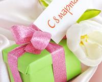 Поздравления с 8 марта для коллег и любимых девушек, для мам и сестёр
