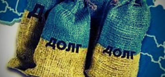 Долг украины 3 млрд долларов перед Россией — ФРГ настаивает на скорейшем решении спора
