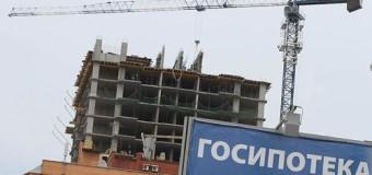 Продление ипотеки с господдержкой в 2016 году — предложение Медведева