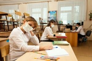 karantin gripp