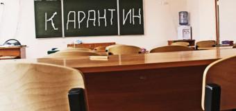 Продлят ли карантин в Омске в школах в 2016: в Министерстве образования прокомментировали ситуацию