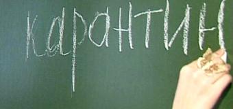 Продлят ли карантин в Волгограде 2016: продление карантина в школах и ВУЗах