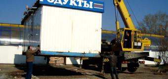 Снос незаконных построек в Москве: под раздачу попали павильоны (видео)
