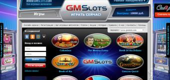 gmslots-play – выбор истинных ценителей
