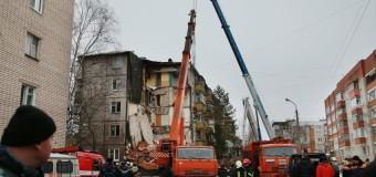 В жилом доме в Ярославле взорвался газ 16 февраля 2016 — погибли 4 человека, все жильцы дома эвакуированы фото и видео с места происшествия