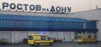 Рейс Дубай – Ростов: эксперты изучили разговор пилота и диспетчера. В чем заключалась роковая ошибка