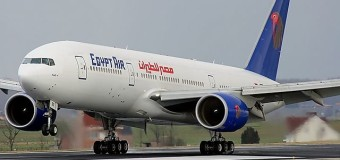 Захват самолета Egypt Air Александрия-Каир 29 марта 2016 года: террорист угрожает взорвать пояс смертника
