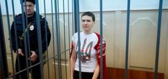 Савченко последние новости: Надежда объявила о начале сухой голодовки