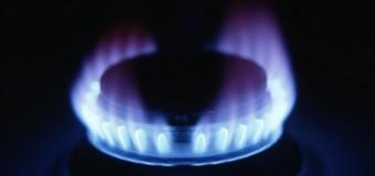 Газ на Украине с 1 апреля станет дороже