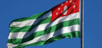 Новости Абхазии сегодня 11.07.16: результаты референдума или как Президент обхитрил оппозицию