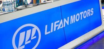 Автомобили марки lifan: обзор предприятия