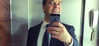 Петиция об отставке Дмитрия Медведева: где и как подписать, подробная инструкция