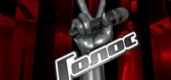 Шоу Голос смотреть онлайн 15 выпуск (5 сезон) серия 16 декабря 2016