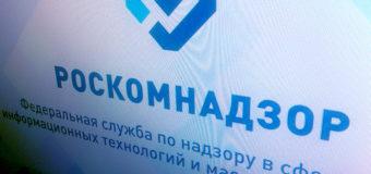 Роскомнадзор запретил доступ к сайтам, содержащим информацию о шоплифтинге
