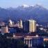 Алма-Ата — южная столица Казахстана