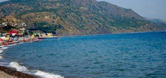 Туризм. Крымский отдых