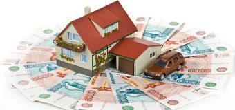Получение и особенности кредита (наличный, безналичный)