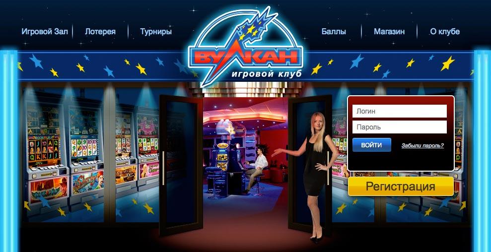 Игровые автоматы лотерейные клубы игровые автоматы старые-чертыкоторые бы ли-по-50коп