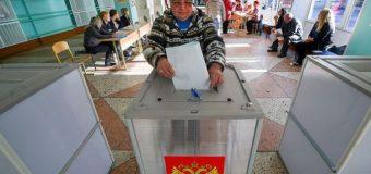 Избирательный процесс: проблемы и их решения. Агитационное чаепитие