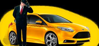 Общественный транспорт загружен… такси — идеальное решение!