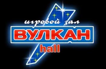 Казино азарт синонимы гарик харламов и тимур батрутдинов - последний день казино