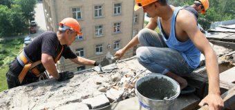 Цели капитального ремонта