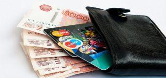 Микрозаймы на карту за 5 минут без проверки кредитной истории онлайн