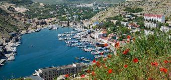 Красочный курортный Крым