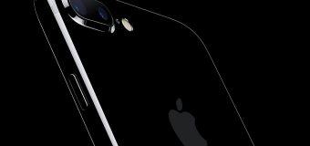 Компания Apple, как созидатель технологий
