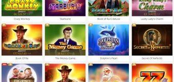 Самые популярные игровые автоматы Лотору