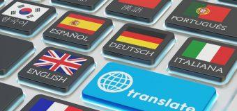 Перевод документов в Мюнхене