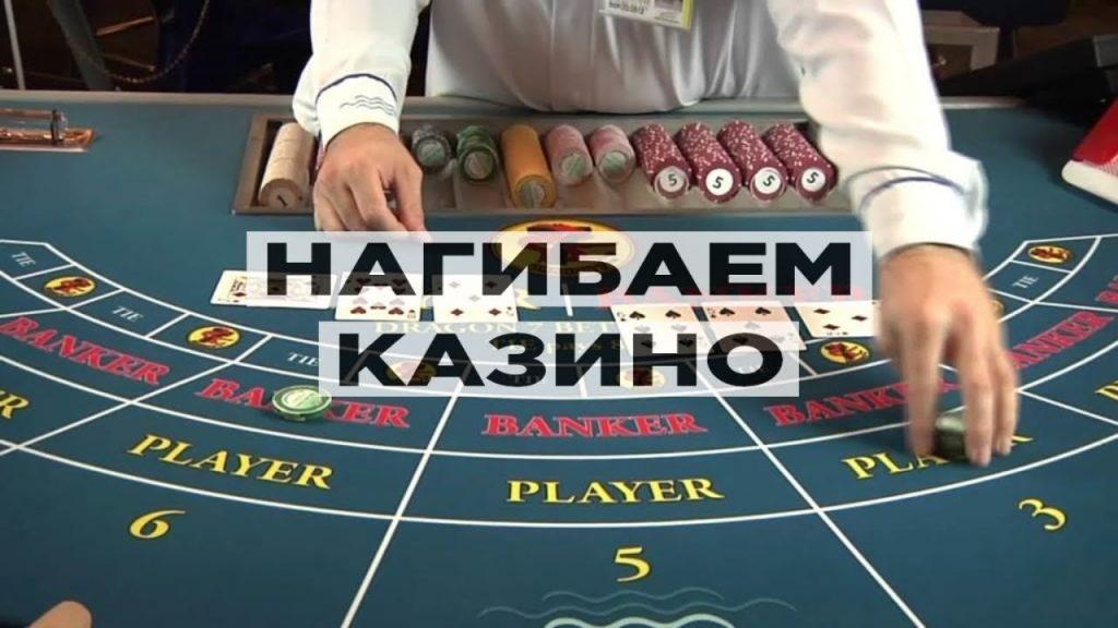 интернет казино онлайн глобулус