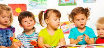 Качественное образование для детей