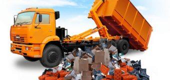 Какая компания избавит вас от мусора?