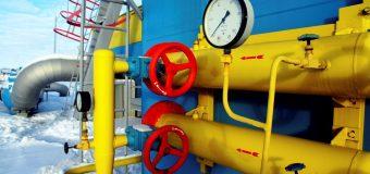 Торговля газом