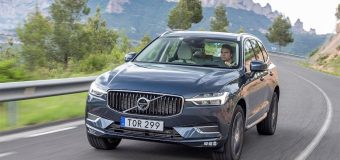 Автомобильные предприятия и авто учреждения в СПб